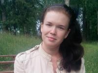 Коркина Марина Васильевна